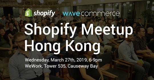 Shopify Meetup Hong Kong with Easyship